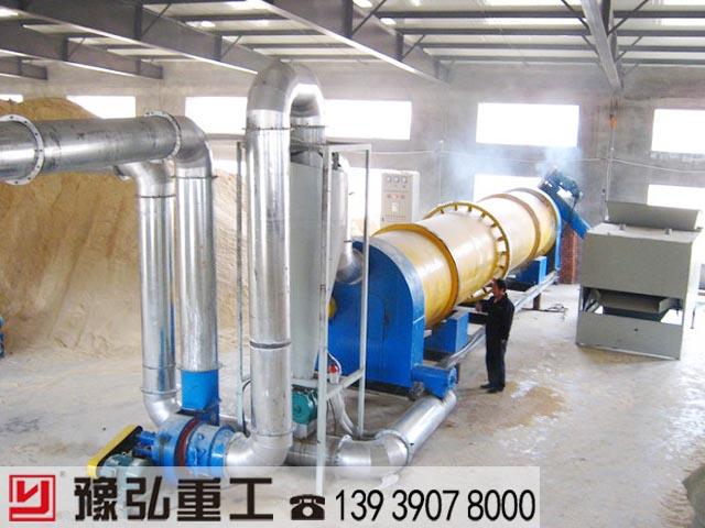 环保型锯末烘干机生产现场